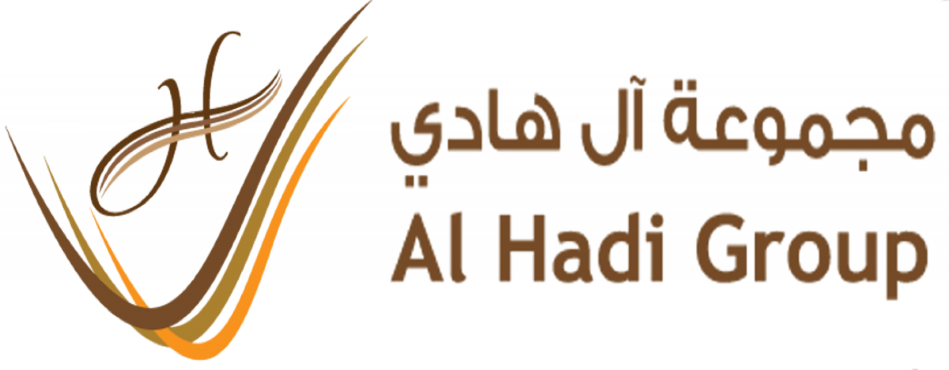 مجموعة آل هادي